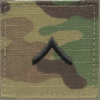 517th Parachute Regimental Infantry Regiment: Private